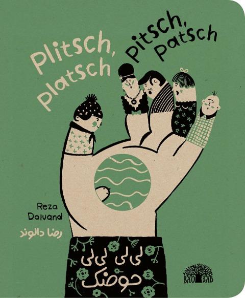 »PLITSCH, PLATSCH - PITSCH, PATSCH« — BAOBAB